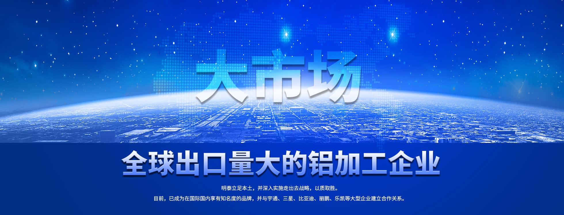 鋁板帶(dai)箔年(nian)產(chan)能650000噸