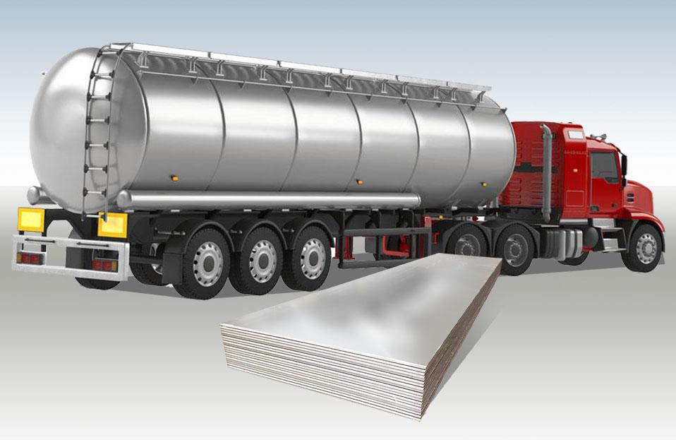罐車用鋁板卷解決方案
